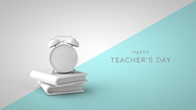 Journée des enseignants et modèle psd de retour à l'école livres monochromes et réveil rendu 3d