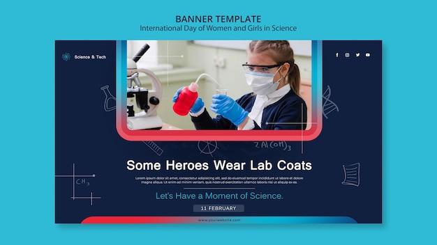Journée internationale des femmes et des filles dans le modèle de bannière de la science