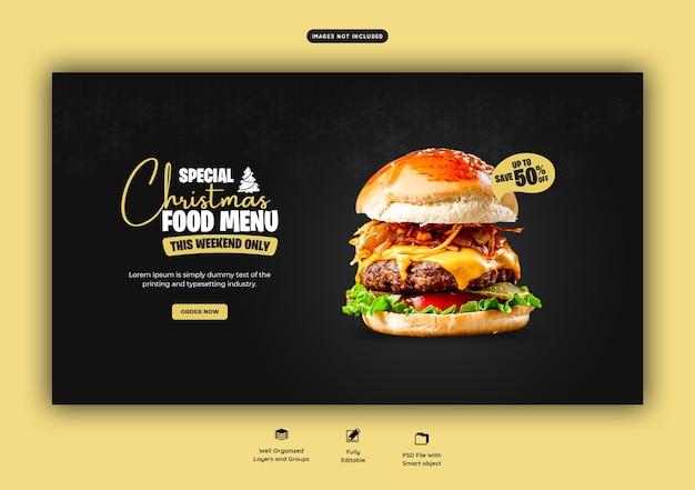 Joyeux noël délicieux burger et modèle de bannière web menu alimentaire