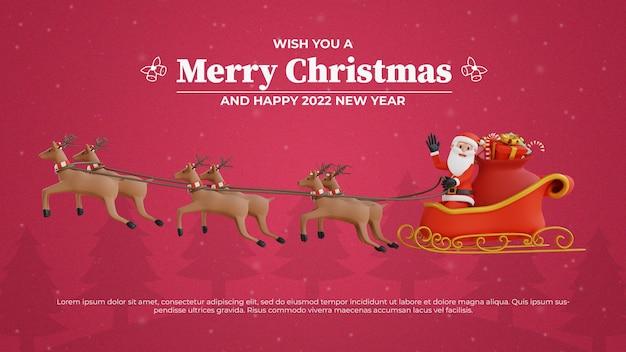 Joyeux noël fond de voeux avec sleight de renne volant santa