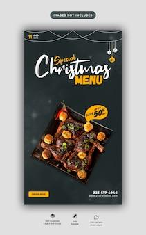 Joyeux noël, menu de nourriture et modèle d'histoire de médias sociaux de restaurant