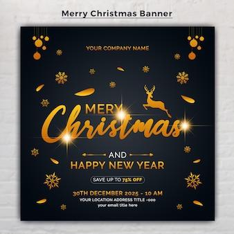 Joyeux noël publication sur les réseaux sociaux ou conception de bannière de carte-cadeau carrée
