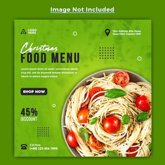 Joyeux noël restaurant publication sur les réseaux sociaux ou conception de flyer carré