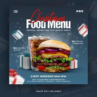 Joyeux noël restaurant social media post ou square flyer design