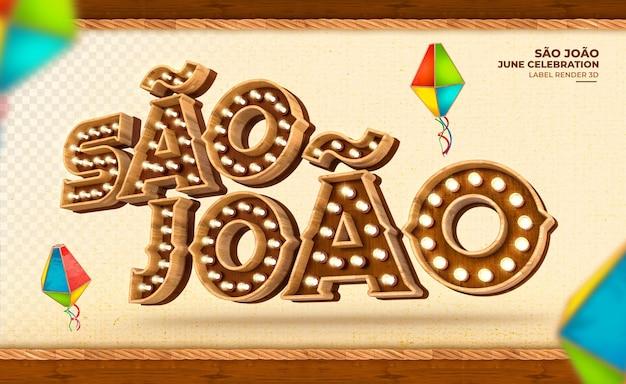 Label sao joao festa junina au brésil rendu 3d avec des lumières