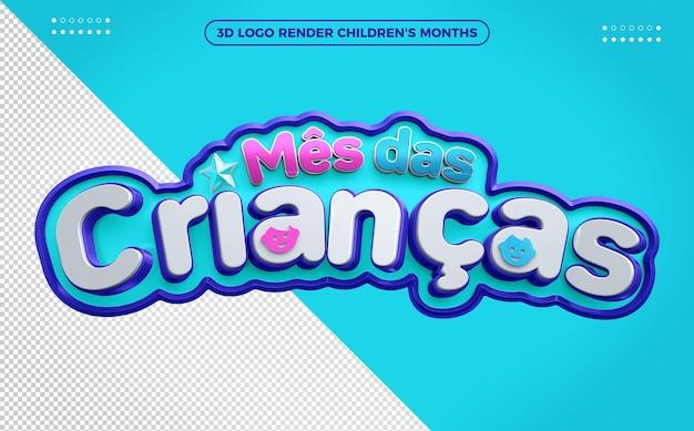 Logo 3d render mois pour enfants bleu clair avec bleu foncé
