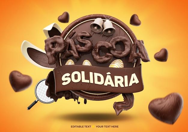 Logo 3d de la solidarité de pâques au brésil avec des oeufs de lapin en chocolat et des cloches pour la composition
