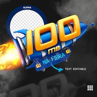 Logo de cent mégaoctets avec composition de fusée rapide isolée