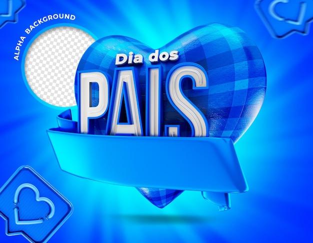 Logo dia dos pais carte fête des pères au brésil pour la composition