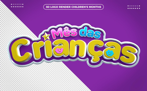 Logo du mois des enfants en 3d violet avec du jaune pour les compositions au brésil
