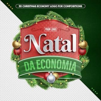 Logo de l'économie de noël 3d pour les campagnes au brésil