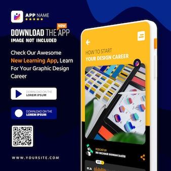 Logo de maquette de promotion d'application de smartphone et boutons de téléchargement avec le code qr de balayage