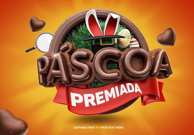 Logo de pâques 3d décerné au brésil avec lapin en chocolat en chapeau haut de forme et oeufs sur l'herbe
