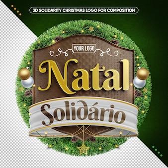 Logo de solidarité de noël 3d pour le brésil