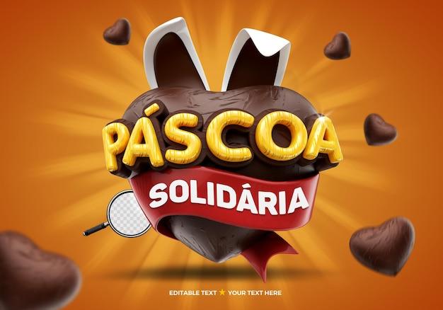Logo de solidarité de pâques 3d au brésil avec coeur en chocolat, oreille de lapin et ruban