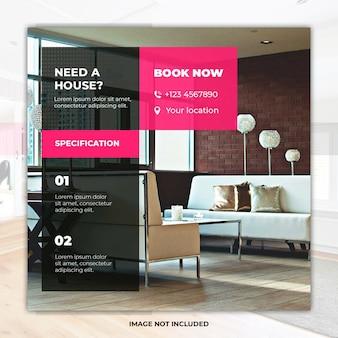 Maison moderne à vendre sur les médias sociaux