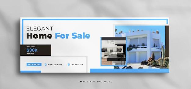 Maison de rêve à vendre modèle de couverture facebook immobilier avec maquette
