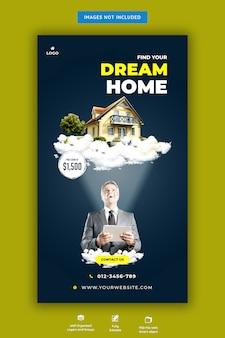 Maison de rêve à vendre modèle d'histoire instagram
