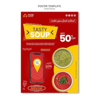 Maquette d'affiche de concept de nourriture en ligne