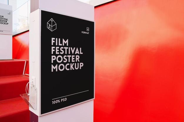 Maquette d'affiche du festival du film
