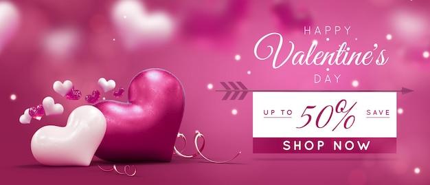 Maquette de bannière de vente happy valentine day