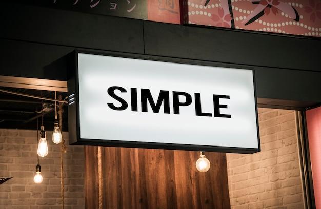 Maquette de billboard simple