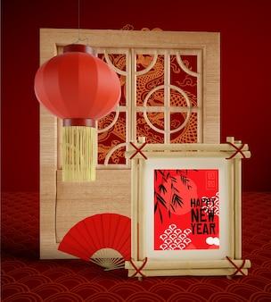 Maquette de cadre avec des objets traditionnels chinois