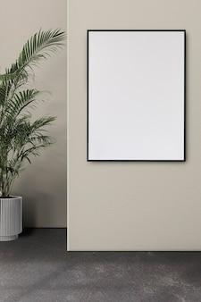 Maquette de cadre photo psd suspendue dans un loft