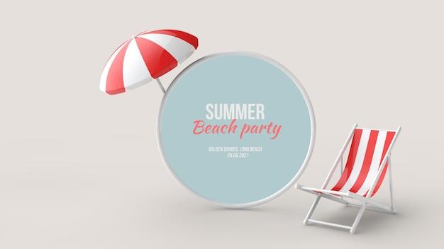 Maquette de cadre rond d'été et de parapluie de plage