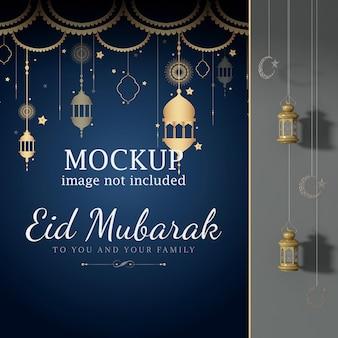 Maquette de carte de voeux de vacances islamiques