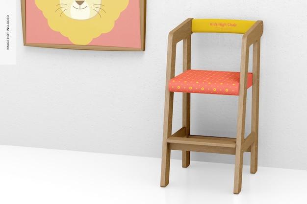Maquette de chaise haute pour enfants, perspective