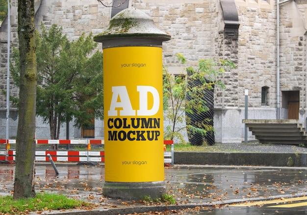 Maquette de colonne publicitaire de rue ronde