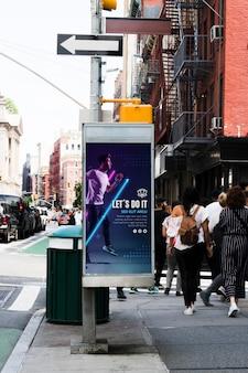 Maquette de concept de panneau d'affichage de la ville