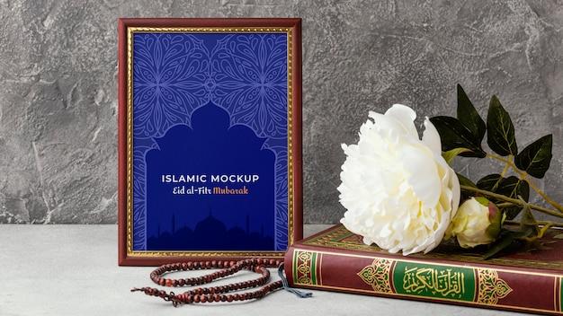 Maquette de conception de cadre de ramadan