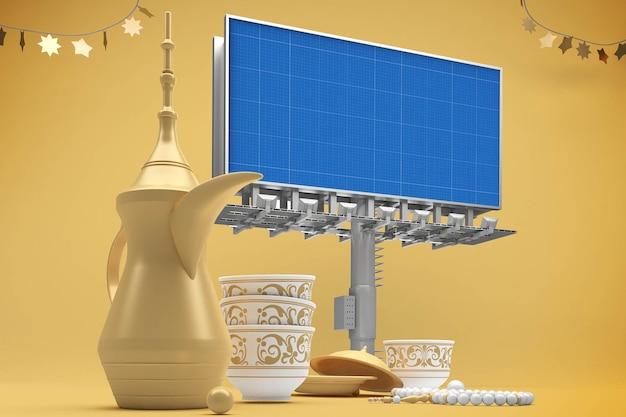 Maquette de conception de panneau d'affichage eid