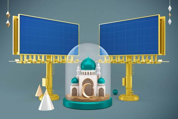 Maquette de conception de panneau d'affichage ramadan