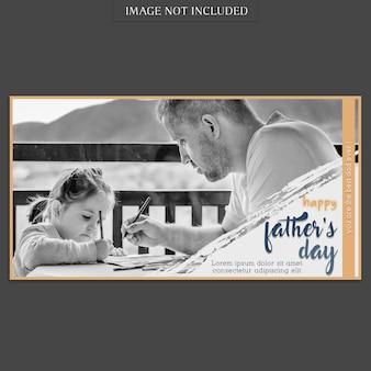 Maquette de la couverture de la fête des pères