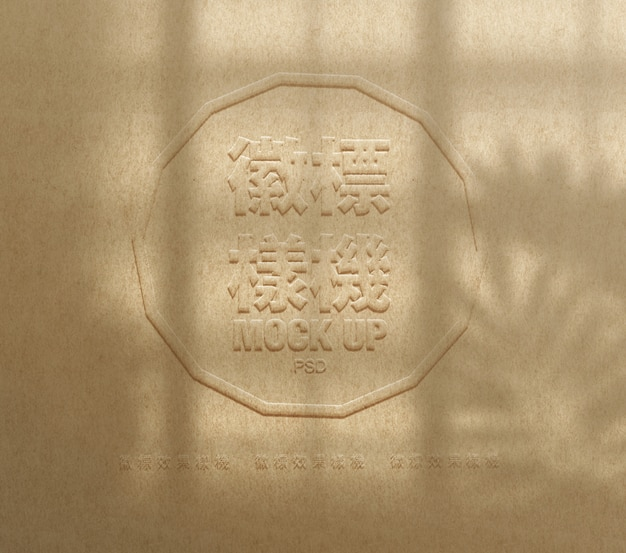 Maquette d'effet de logo et de texte