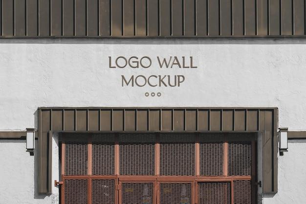 Maquette de façade, logo sur mur