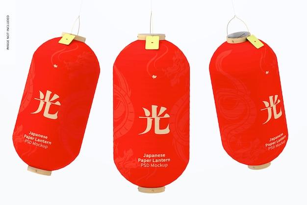 Maquette de lanternes en papier japonais, suspendues