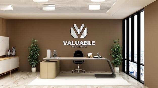 Maquette De Logo 3d Dans La Salle D'attente Du Hall De Bureau Moderne PSD Premium