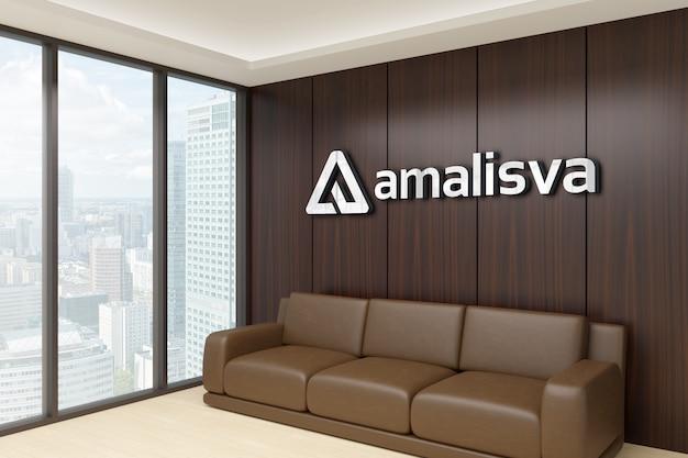 Maquette de logo 3d sur un mur en bois dans une pièce