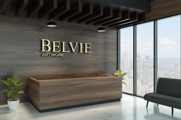 Maquette de logo 3d sur un mur en bois exotique