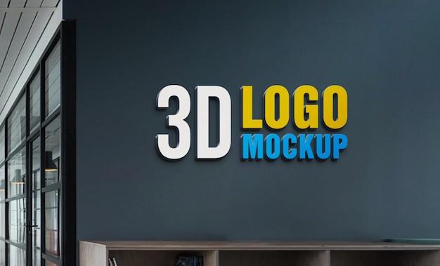 Maquette de logo 3d mur, maquette de logo de signe de mur de bureau gratuit