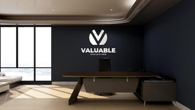 Maquette de logo 3d de mur de réception ou de réception de bureau moderne