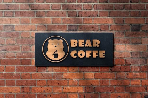 Maquette de logo 3d réaliste sur le mur de briques