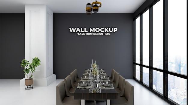 Maquette de logo argenté sur le mur de décoration de restaurant