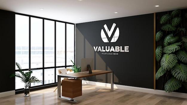 Maquette de logo dans la salle du directeur de bureau moderne