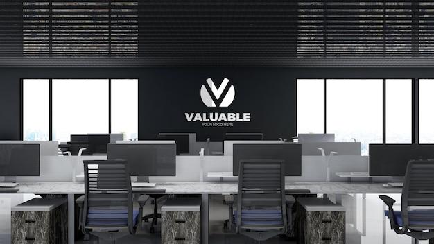Maquette de logo d'entreprise réaliste dans la salle d'espace de travail de bureau moderne