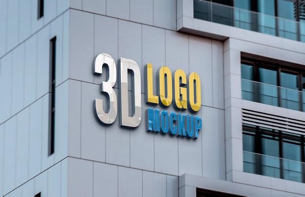 Maquette de logo de mur de bâtiment réaliste
